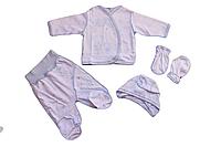 Комплект ясельный для новорожденных (ползуны, распашонка, чепчик, царапки) 56 см интерлок