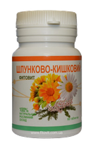 Фитовит – Желудочно-кишечный, 60табл.