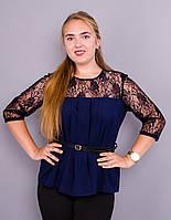 Тамара. Блуза женская большого размера. Синий.