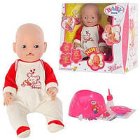 Кукла Пупс Baby Born (Беби Борн) BB 8001-6