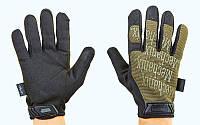 Перчатки тактические с закрытыми пальцами MECHANIX р-р M-XL, оливковый), фото 1