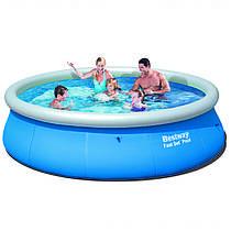 Надувной бассейн Bestway 57319