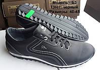 Кожаные мужские туфли от производителя Б3