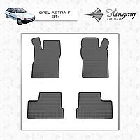 Коврики резиновые в салон Opel Astra F с 1991- (4шт) Stingray
