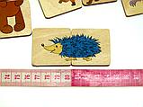 Гра Половинки Лісові тварини Розумний Лис (90017), фото 4