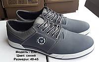 Кожаные мужские туфли от производителя Е30