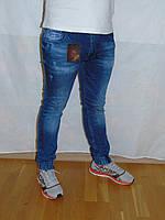 Джинсы турецкие молодежные зауженые с манжетом