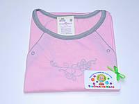 Ночная рубашка для кормления 44 размер