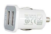 Автомобильное зарядное устройство 2xUSB: PDA, MP3, AUTO; 3.1A