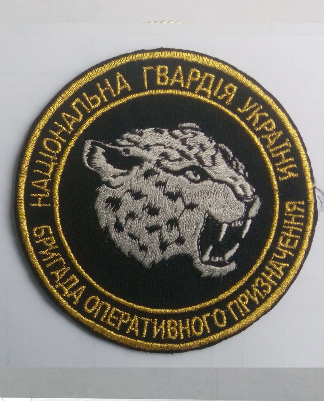 "Шеврон ""Барс"" круглый черный"