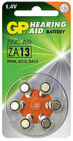 Батарейка  GP ZA13 для слуховых аппаратов упаковка 6 шт