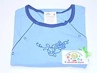 Ночная рубашка для кормления 46 размер