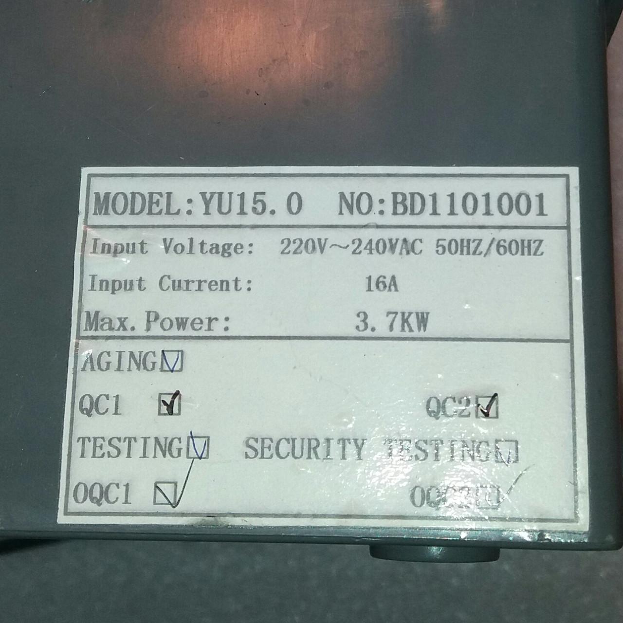 Блок управления YU15.0