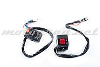 "Блоки кнопок руля (пара) Zongshen SPARK R6 (черные) ""XVP"""