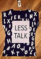 Женская футболка  буквы темно-синяя
