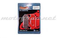 """Колодки тормозные (диск) Honda CBR250F/500F (красные) """"YONGLI"""""""