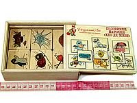 Игра Половинки ассоциации Кто где живёт Розумний лис (90042), фото 1