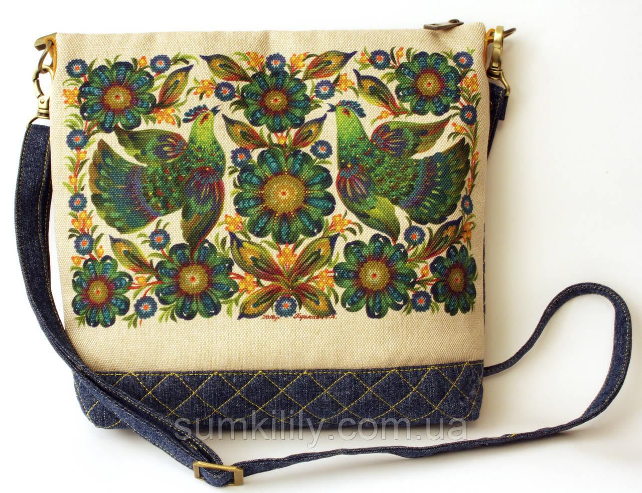 Женская джинсовая стеганная сумочка Весна