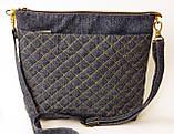 Жіноча джинсова стьобаний сумочка Весна, фото 2