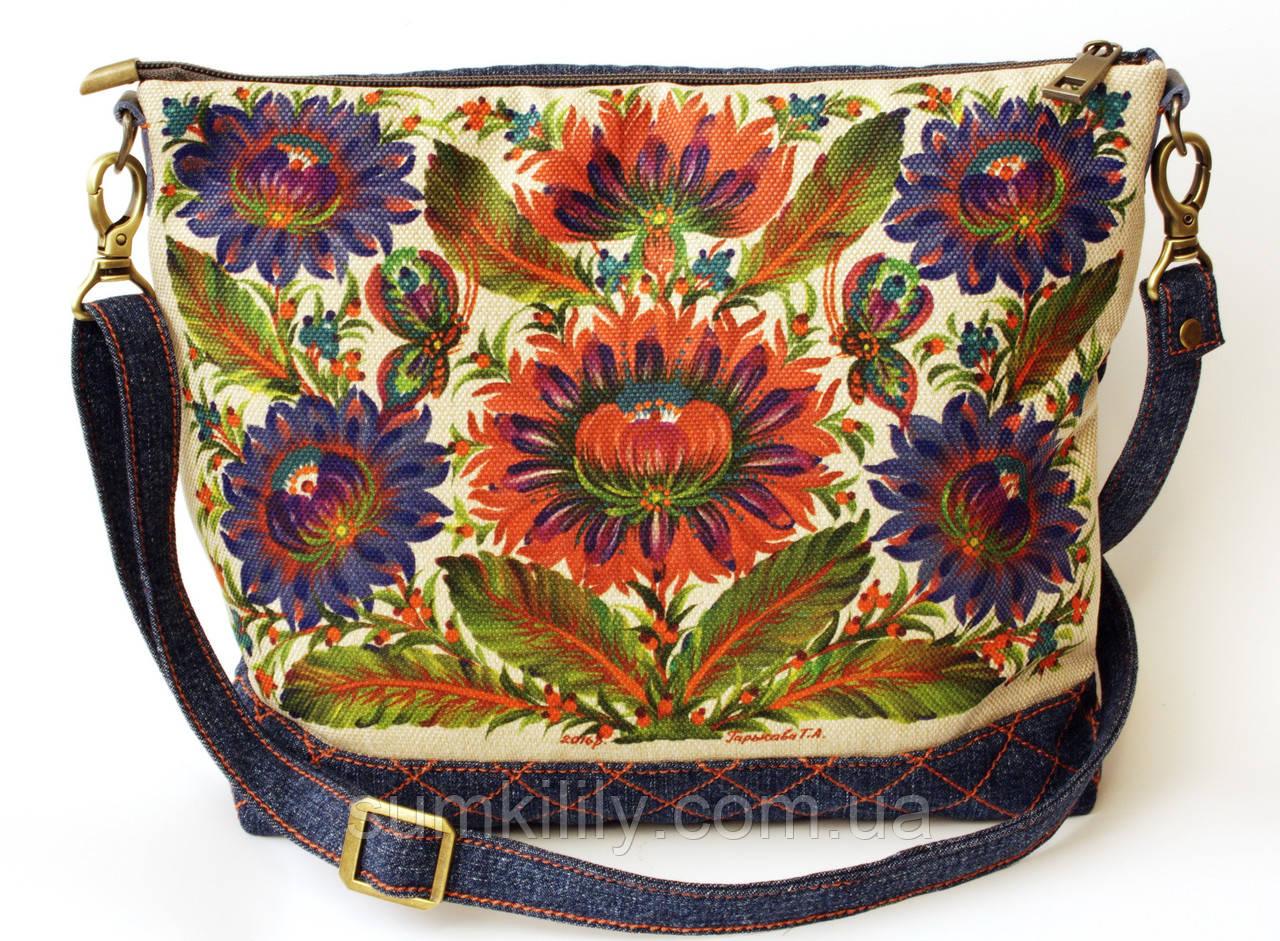 Женская джинсовая стеганная сумочка Астры