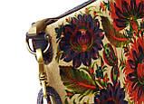 Женская джинсовая стеганная сумочка Астры, фото 2