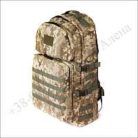 Тактический рюкзак 60 литров пиксель для военных, туристов, рыбалки кордура