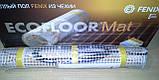 Двужильный нагревательный мат Fenix LDTS 160 Вт/м², фото 2