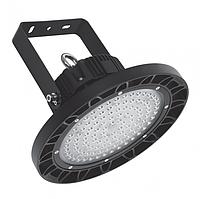 Светодиодный светильник HighBay LED 165W 6500К 22 000Lm IP65 OSRAM для высоких пролетов, промышленный