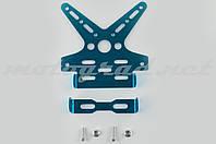 """Рамка для крепления номера и поворотников с регулируемым углом наклона  (синяя) """"XJB"""""""