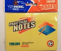 _Бумага с липким слоем YZW304 76x101 (100 листов)