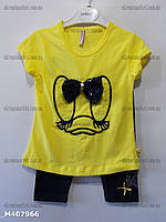 """Детский костюм двойка на девочку (4-7 лет) """"Konti"""" LM-785"""