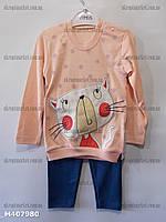 """Детский костюм двойка на девочку (1-3 года) """"Konti"""" LM-785"""