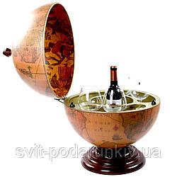 Мини бар глобус настольный GS400I