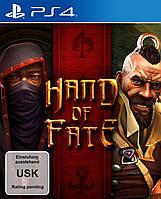 Hand of Fate (Недельный прокат аккаунта)