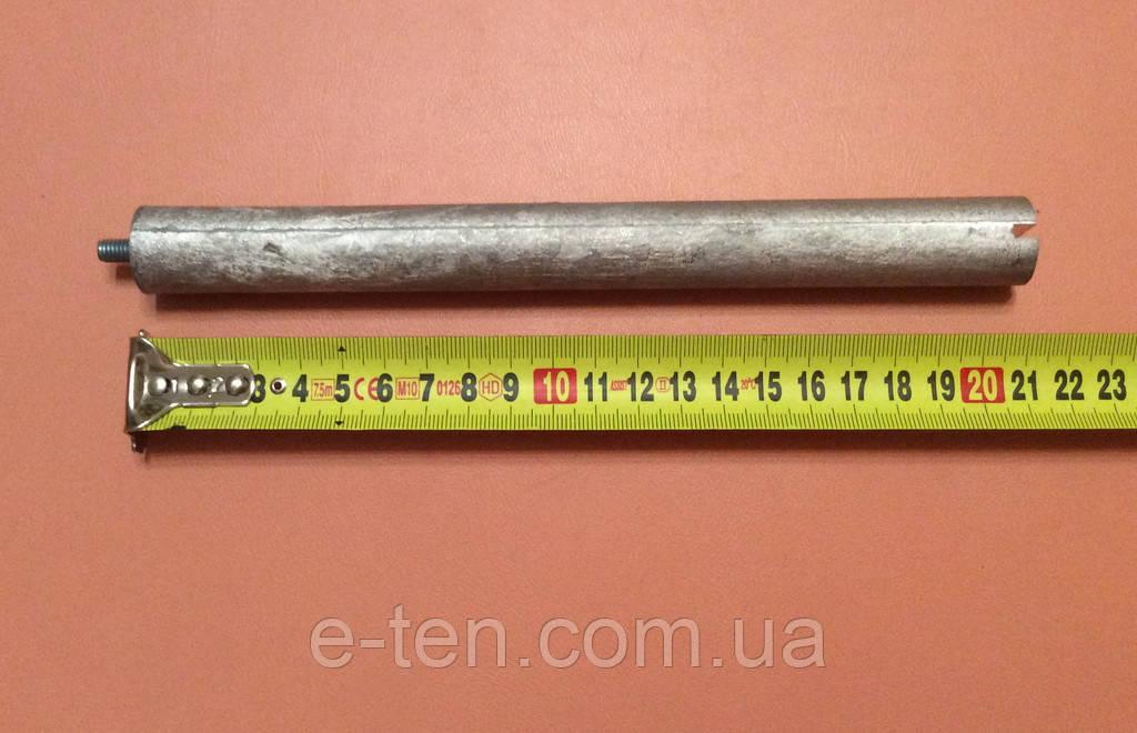 Анод магнієвий Італія Ø21мм / L=210мм / різьблення M6*10мм оригінал