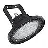Светодиодный светильник HighBay LED 95W 6500К 13 000 Lm IP65 для высоких пролетов OSRAM, промышленный