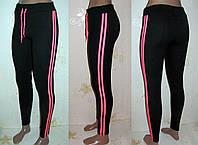 Спортивные женские штаны из трикотажа, размер М