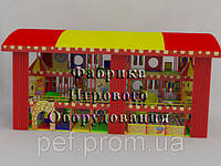 """Игровой лабиринт """"Каскад"""", фото 1"""