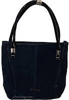 Синяя сумка из натурального замша