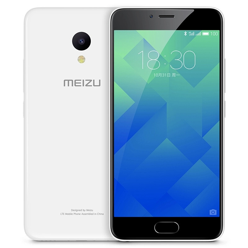 Meizu M5 White 2GB/16GB