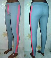 Спортивные женские штаны из трикотажа, размер М, фото 1