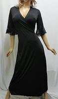 """Женский длинный халат на запах с гипюром большого размера от50 до 56, """"Сердце Королевы"""" чёрный"""