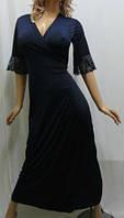 """Женский длинный халат на запах с гипюром большого размера от50 до 56, """"Сердце Королевы"""" тёмно-синий"""