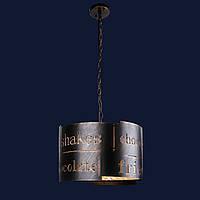 Подвесной светильник [ LOFT Letter - 2 ] Black & Gold, фото 1
