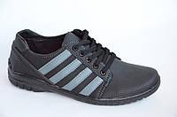 Кроссовки, мокасины, туфли популярные мужские темно синие Львов. (Код: 385)