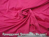 Ткань -французкий трикотаж, не для продажи. Цветовая гамма для шапок с надписью под заказ.