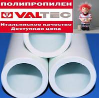 VALTEC ТРУБА PP- R, PN 20, 25 MM (белый, по 2м)