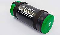 Мешок для кроссфита и фитнеса Power Bag 5 кг FI-5050A-5. Распродажа!