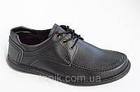 Туфли мужские черные круглый носок Львов популярные 2016. (Код: 389), фото 1