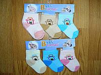 Носочки детские Baby  от 0 рр